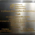 award_01
